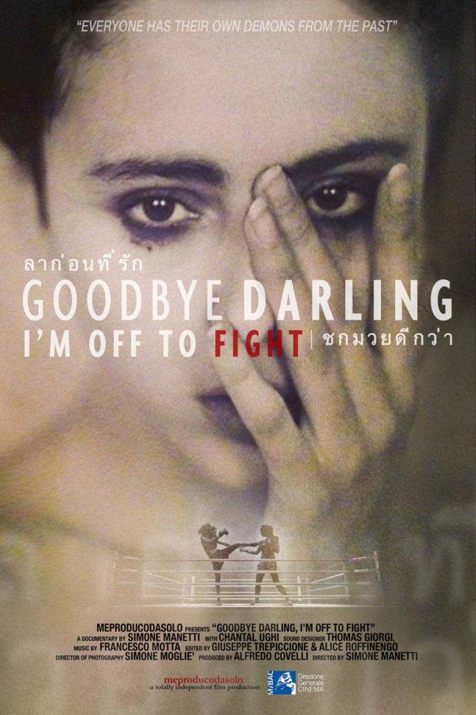goodbye-darling-i-x27-m-off-to-fight-2016-i-movie-poster