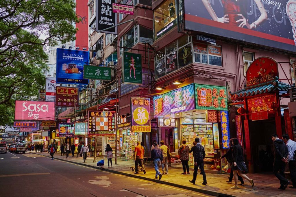 KNOW BEFORE YOU GO - hong-kong--kowloon--Tuul and Bruno Morandi - Getty Images