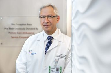 SIUH Dr. Serur-012